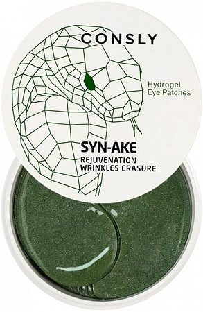 Consly~Гидрогелевые патчи с пептидами~Syn-Ake Hydrogel Eye Patches
