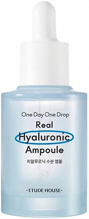 Etude House~Сыворотка для лица с гиалуроновой кислотой~One Day Real Hyaluronic Ampoule