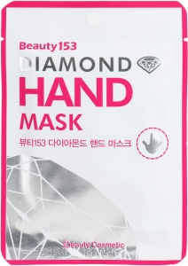 BeauuGreen~Маска для рук~Beauty Diamond Hand Mask